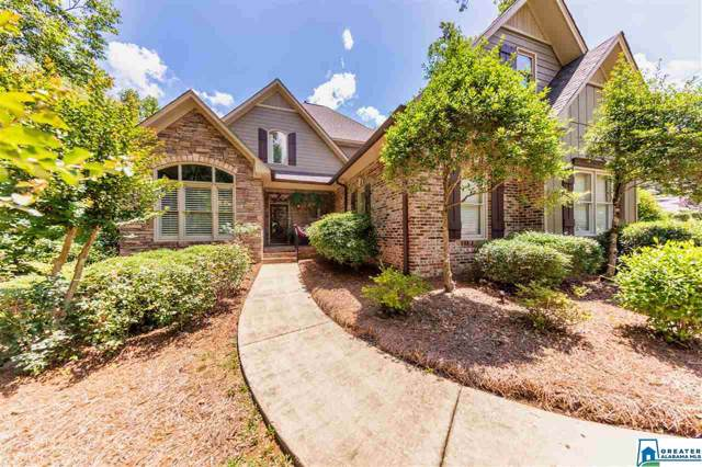 1139 Riverchase Pkwy W, Hoover, AL 35244 (MLS #868953) :: LIST Birmingham