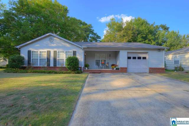 1218 Concord Ave, Birmingham, AL 35213 (MLS #868958) :: Bentley Drozdowicz Group