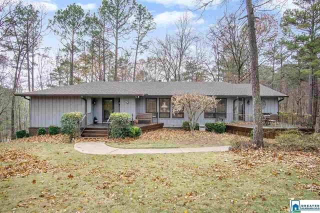 71 Mallard Cir, Indian Springs Village, AL 35124 (MLS #868978) :: Gusty Gulas Group