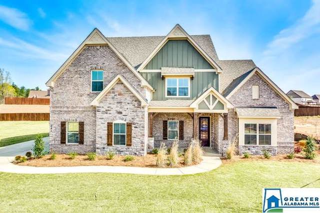 1082 Dunsmore Dr, Chelsea, AL 35043 (MLS #869002) :: Bentley Drozdowicz Group