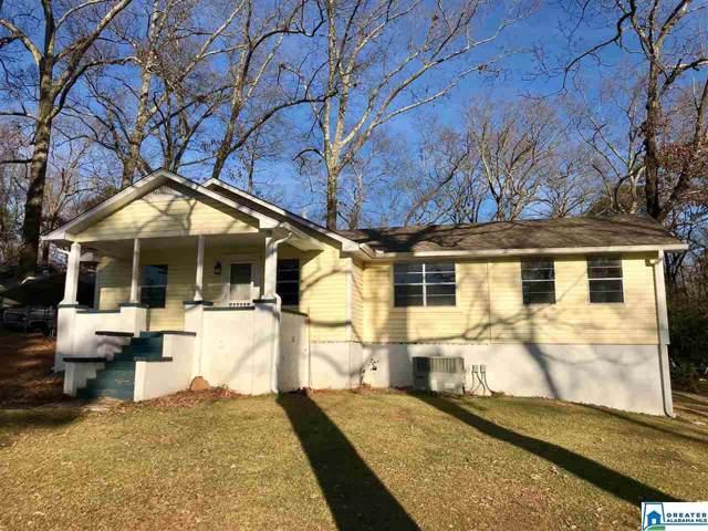 220 Honeysuckle Ln, Gardendale, AL 35071 (MLS #869024) :: LIST Birmingham