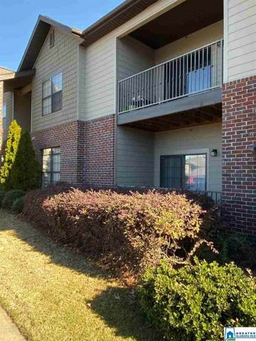 1312 Riverhaven Pl #1312, Hoover, AL 35244 (MLS #869078) :: Gusty Gulas Group