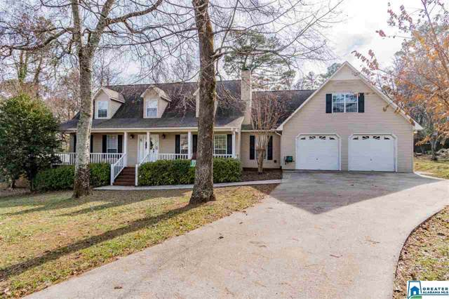 300 Ashland Ln, Hoover, AL 35226 (MLS #869113) :: Sargent McDonald Team