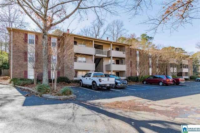 1705 Patton Creek Ln #1705, Hoover, AL 35226 (MLS #869167) :: LIST Birmingham