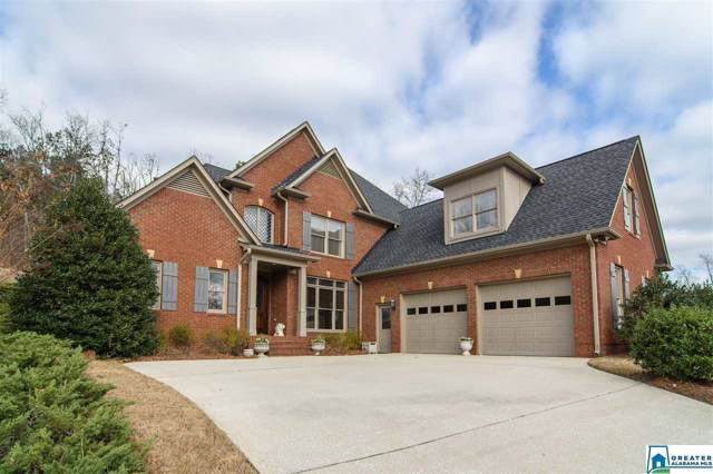 1031 Waters Edge Cir, Birmingham, AL 35242 (MLS #869172) :: LIST Birmingham