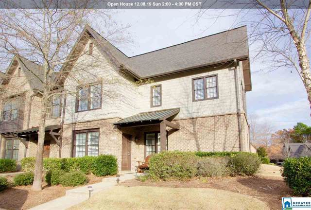 1093 Inverness Cove Way, Hoover, AL 35242 (MLS #869226) :: Sargent McDonald Team
