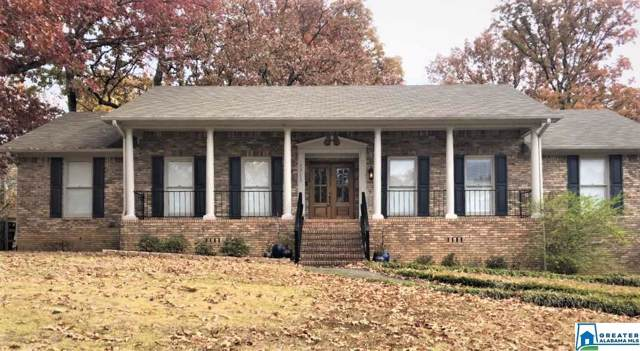 1711 Twelve Oaks Dr, Center Point, AL 35215 (MLS #869294) :: Josh Vernon Group