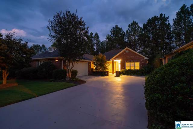 4333 Vestview Ln, Vestavia Hills, AL 35242 (MLS #869370) :: Josh Vernon Group