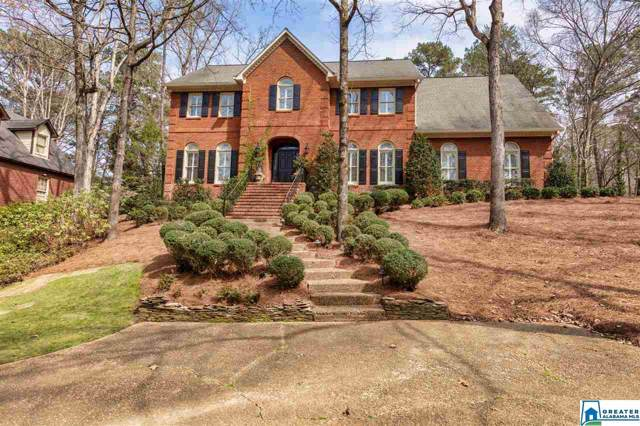 2005 Lakemoor Dr, Hoover, AL 35244 (MLS #869454) :: Josh Vernon Group