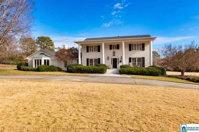 272 Valley View Ln, Indian Springs Village, AL 35124 (MLS #869506) :: Josh Vernon Group