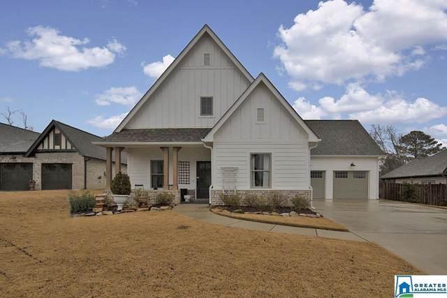 8201 Caldwell Dr, Trussville, AL 35173 (MLS #869530) :: LIST Birmingham