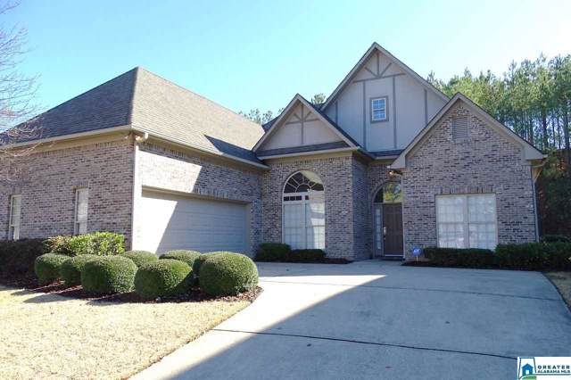 5924 Waterscape Pass, Hoover, AL 35244 (MLS #869550) :: Gusty Gulas Group