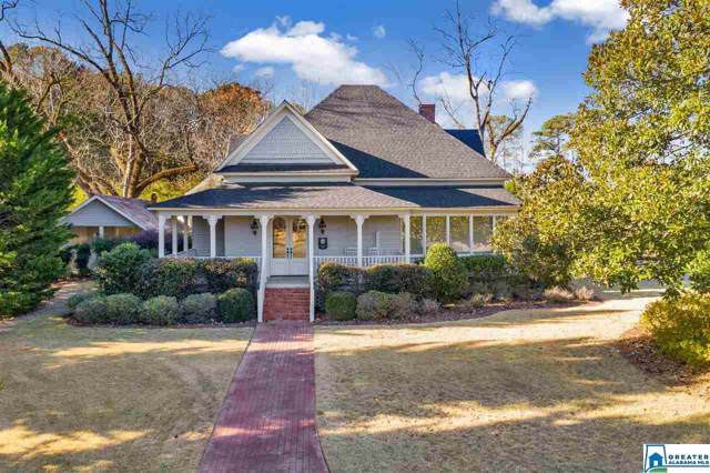 12415 Hwy 411, Odenville, AL 35120 (MLS #869568) :: Gusty Gulas Group