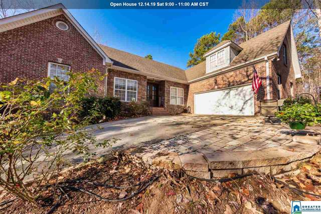 116 High Crest Rd, Pelham, AL 35124 (MLS #869624) :: Josh Vernon Group