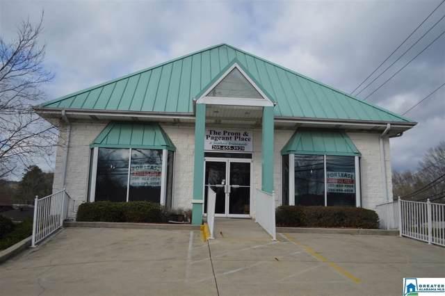 418 Main St, Trussville, AL 35173 (MLS #869743) :: LIST Birmingham