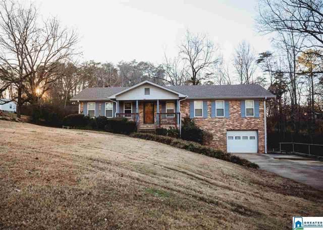 625 Odum Rd, Gardendale, AL 35071 (MLS #869841) :: LocAL Realty