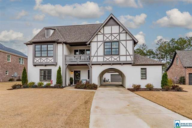 609 Glen Iris Ln, Pelham, AL 35124 (MLS #870046) :: Gusty Gulas Group