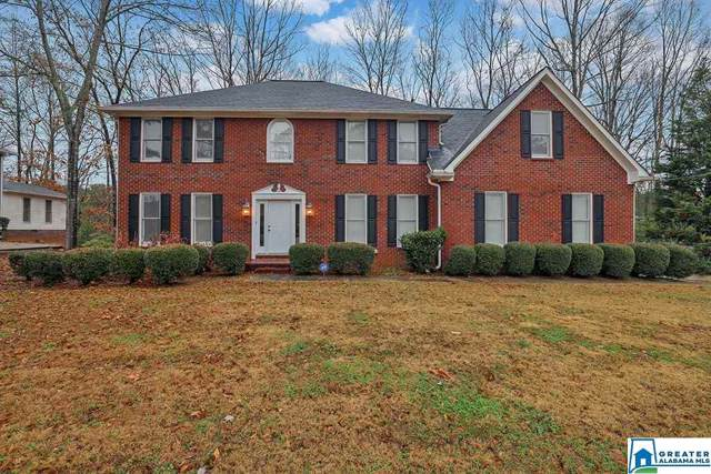 1209 Stillwater Rd, Anniston, AL 36207 (MLS #870063) :: Howard Whatley