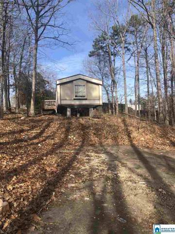 6679 Hickory Trl, Pinson, AL 35126 (MLS #870114) :: LocAL Realty