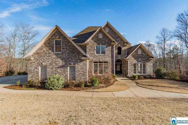 5739 Carrington Lake Pkwy, Trussville, AL 35173 (MLS #870352) :: Josh Vernon Group