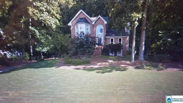 1457 Oakridge Dr, Birmingham, AL 35242 (MLS #870368) :: LocAL Realty