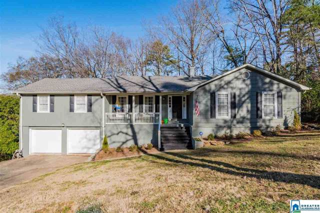 4820 Lincrest Dr, Birmingham, AL 35222 (MLS #870419) :: LIST Birmingham