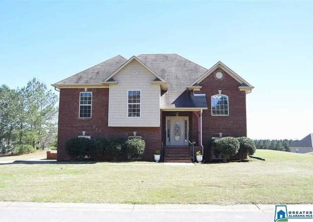 710 Ridgefield Way, Odenville, AL 35120 (MLS #870420) :: Gusty Gulas Group