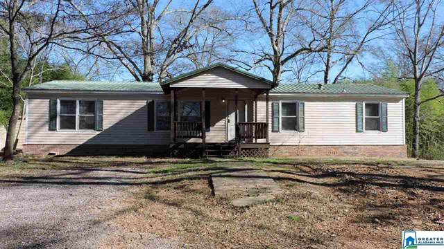 74 Autrey Ave, Odenville, AL 35120 (MLS #870483) :: LocAL Realty
