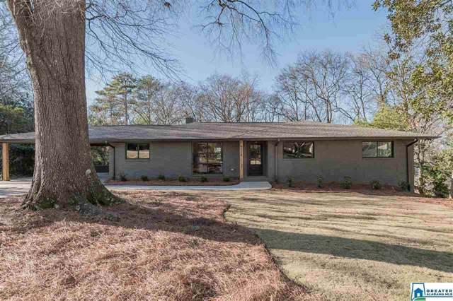 4328 Overlook Dr, Birmingham, AL 35222 (MLS #870509) :: LIST Birmingham
