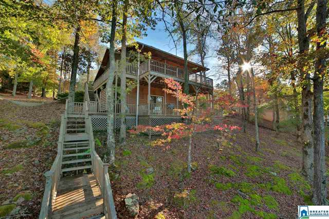 73 Indian Creek Cir, Wedowee, AL 36278 (MLS #870628) :: Josh Vernon Group