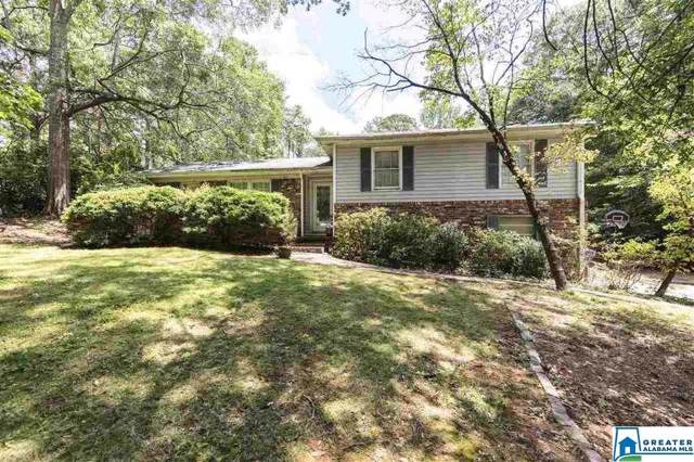 3743 Spearman Dr, Hoover, AL 35216 (MLS #870716) :: Gusty Gulas Group