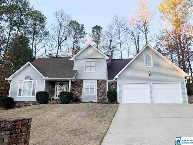 1208 Wynfield Ct, Anniston, AL 36207 (MLS #870857) :: Bentley Drozdowicz Group
