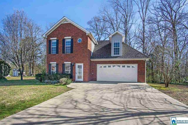 242 King Arthur Pl, Alabaster, AL 35007 (MLS #870998) :: LocAL Realty