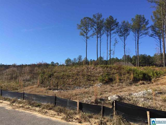 339 Creekwater St Lot 339, Helena, AL 35080 (MLS #871081) :: LocAL Realty
