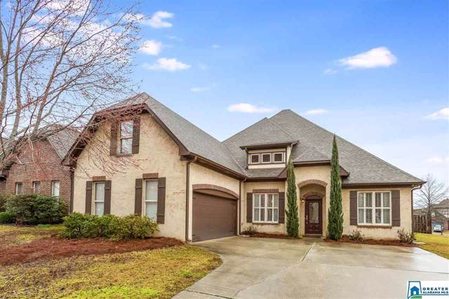 1012 Merion Dr, Calera, AL 35040 (MLS #871193) :: Gusty Gulas Group