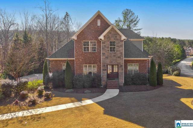 100 Kilberry Cir, Pelham, AL 35124 (MLS #871212) :: LocAL Realty