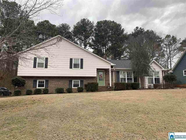 156 Brookstone Dr, Trussville, AL 35173 (MLS #871233) :: Josh Vernon Group