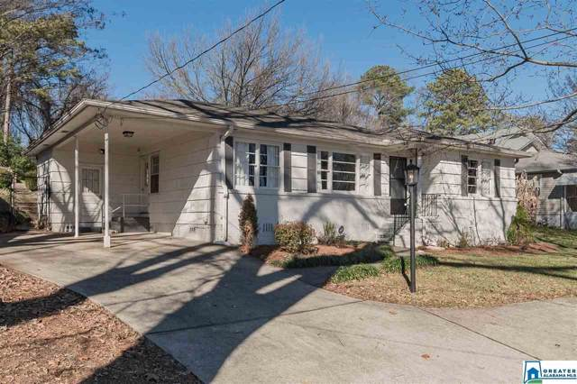 1136 Alford Ave, Hoover, AL 35226 (MLS #871245) :: LocAL Realty