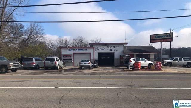 120 Tarrant Rd, Gardendale, AL 35071 (MLS #871253) :: LocAL Realty