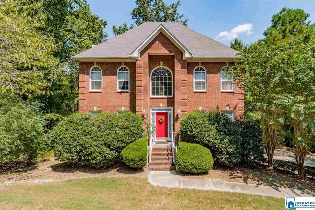 265 Forest Pkwy, Alabaster, AL 35007 (MLS #871315) :: LocAL Realty