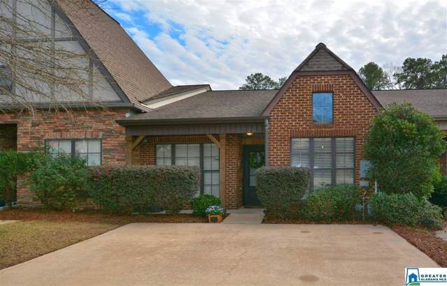 4308 Ridgemont Cir, Birmingham, AL 35244 (MLS #871367) :: LocAL Realty