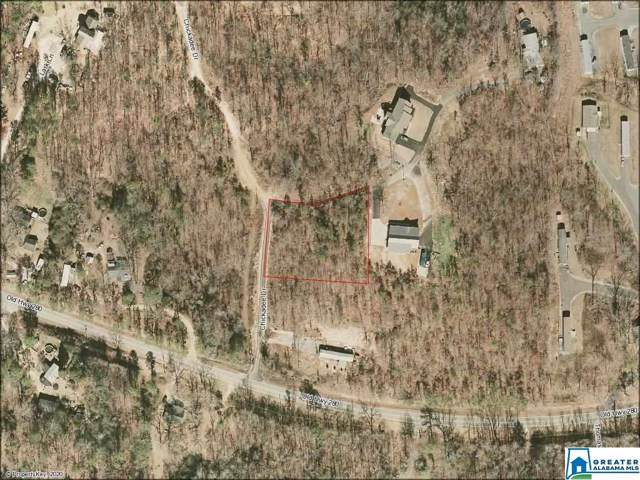 000 Chickadee Dr #1, Sterrett, AL 35147 (MLS #871408) :: LocAL Realty