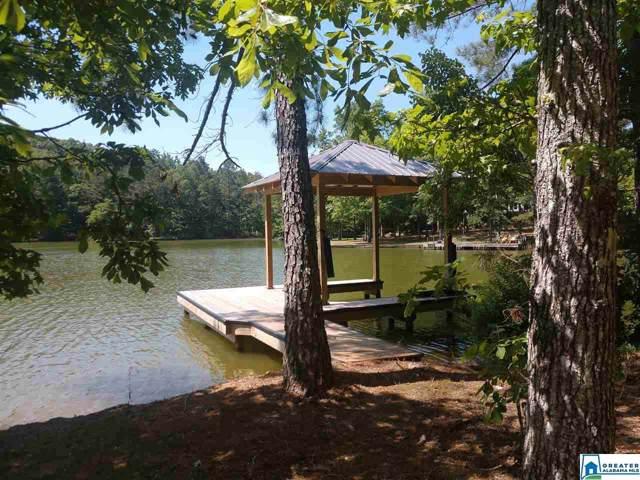 125 Deerwood Lake Dr #13, Harpersville, AL 35078 (MLS #871419) :: Josh Vernon Group