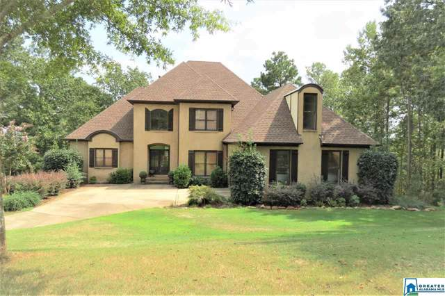 2166 Lakeview Trc, Trussville, AL 35173 (MLS #871485) :: Josh Vernon Group