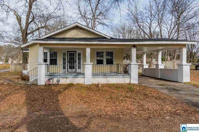500 Roebuck Dr, Birmingham, AL 35215 (MLS #871542) :: LocAL Realty