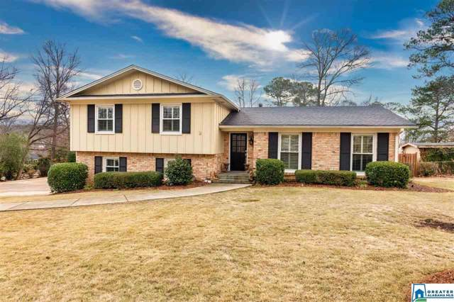 613 Twin Branch Dr, Vestavia Hills, AL 35226 (MLS #871566) :: Gusty Gulas Group