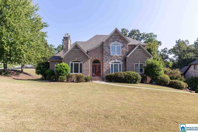 1639 Lake Cyrus Club Dr, Hoover, AL 35244 (MLS #871619) :: LocAL Realty