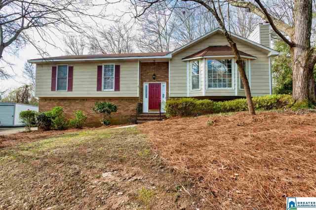 3591 Great Oak Ln, Birmingham, AL 35223 (MLS #871626) :: LIST Birmingham