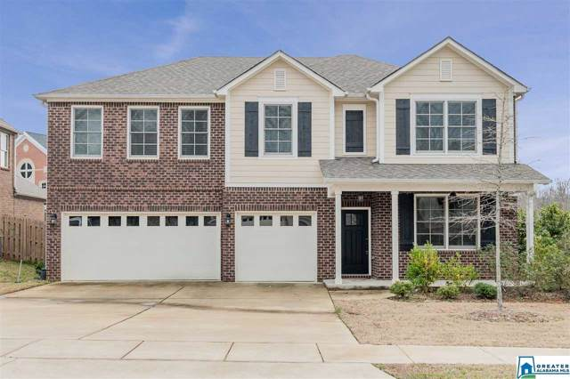 1205 Hunters Gate Dr, Hoover, AL 35242 (MLS #871699) :: Bentley Drozdowicz Group