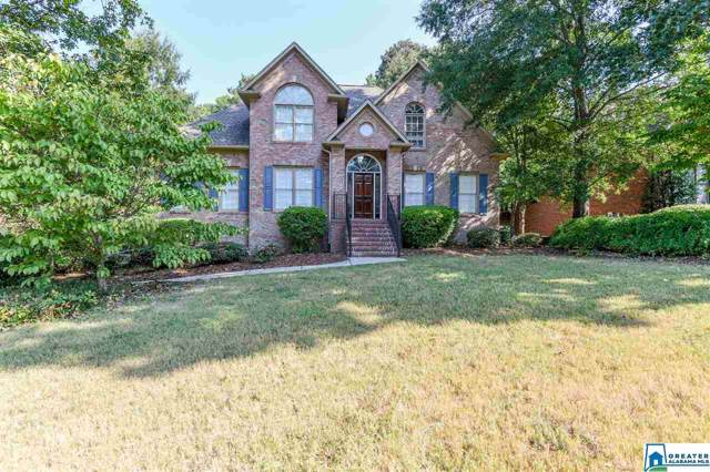 348 Cedar Hill Dr, Birmingham, AL 35242 (MLS #871707) :: LocAL Realty